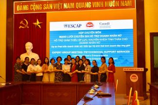 Vietnam EGM Blurb_News and Events